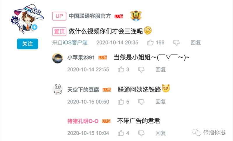 How to promote your branding on Chinese video platform?