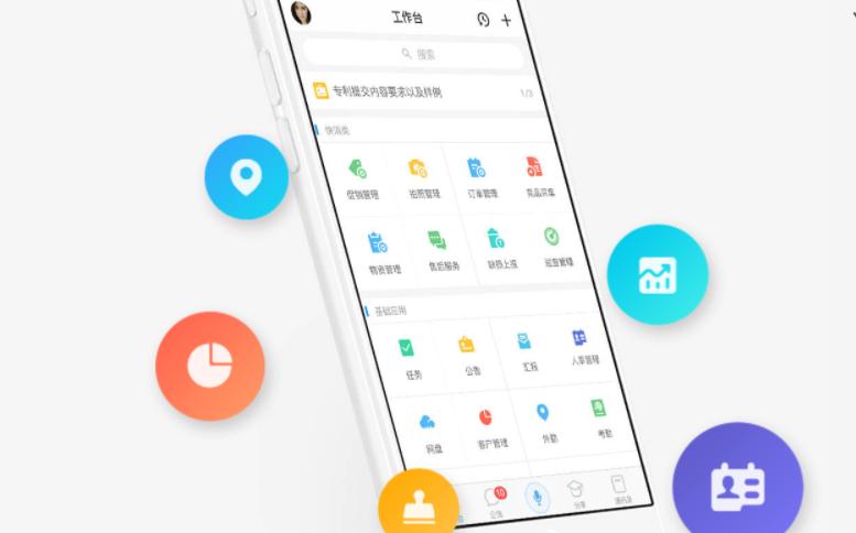 Mini Mobile Office App Development