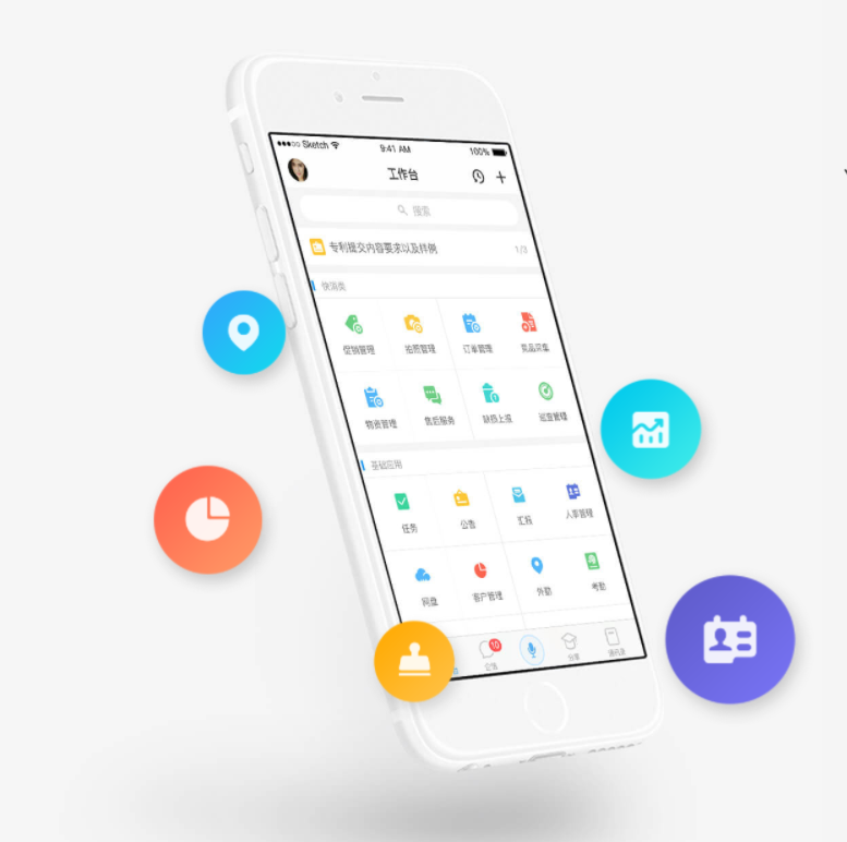 Mini Mobile Office App Development - IOS App