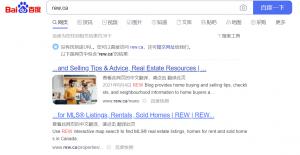 Baidu SEO Service Provider