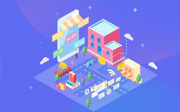E-Commerce App Development Process