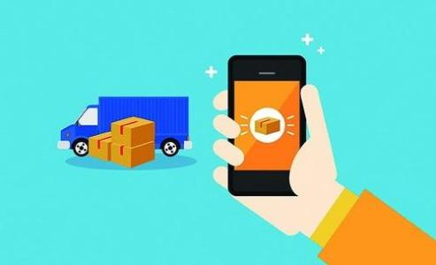 How an App Benefit to Logistic Company